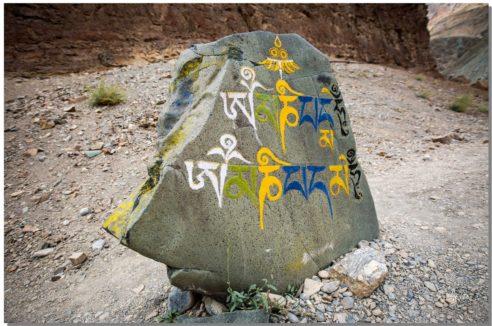 stimulation secteur nord ouest om mani padme hum - Le Nord Ouest En Feng Shui