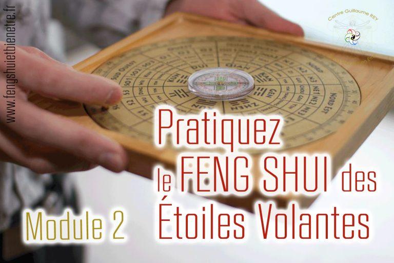 Read more about the article 10 Octobre 2021 – Pratiquer le Feng Shui des Etoiles Volantes – CHASSELAY (69)
